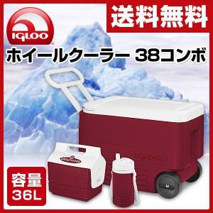 ホイールクーラー 38コンボ (36L) #10275 保冷バッグ