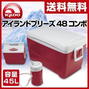 アイランドブリーズ 48コンボ (45L) #44712 保冷バッグ【あすつく】|e-kurashi