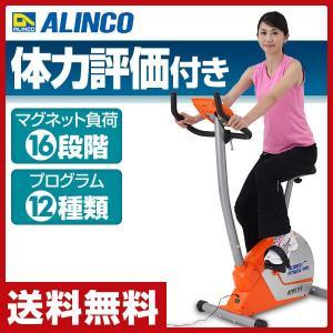 プログラムバイク 6112 AFB6112【あすつく】|e-kurashi