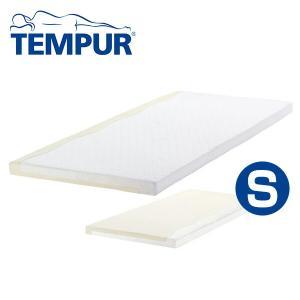 トッパーデラックス7 S(シングル 7cm厚) M10000-01|e-kurashi