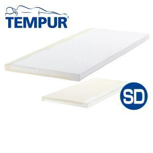 トッパーデラックス7 SD(セミダブル 7cm厚) M10000-02|e-kurashi