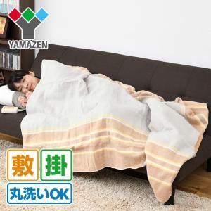 【送料無料】 山善(YAMAZEN)  電気毛布 (掛・敷毛布タテ188×ヨコ130cm)  YMK...