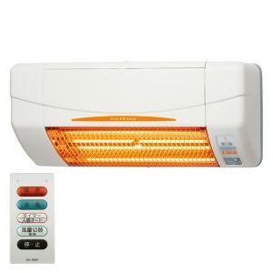 涼風暖房機 脱衣所・トイレ・小部屋用 非防水仕様 SDG-1200GS|e-kurashi