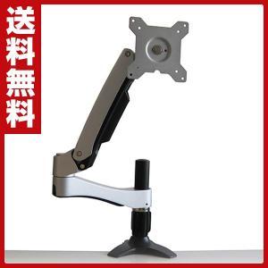 モニターアーム ワイヤ式 モニターアーム 二段ワイヤ式×1 OWL-ATC20