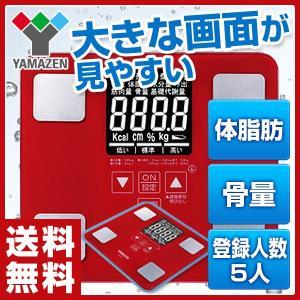 体重体組成計 HCF-36(R) レッド 体重計...の商品画像