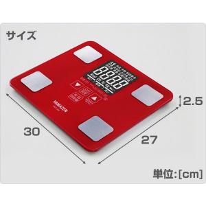体重体組成計 HCF-36(R) レッド 体重...の詳細画像4