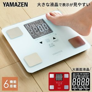 体重体組成計 HCF-36(W) ホワイト 体重計 体脂肪計 体組成計 ヘルスメーター|e-kurashi