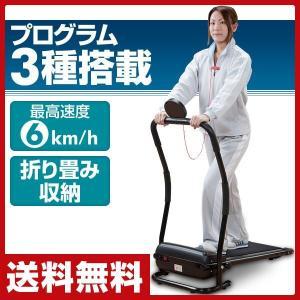 Newコンパクト電動ウォーカー He-30116【あすつく】|e-kurashi