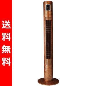 扇風機 タワー型(リモコン) タイマー付 KSF-T1150...