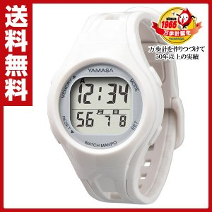 ウォッチ万歩計 腕時計タイプの万歩計 TM-400(W/S)【あすつく】|e-kurashi