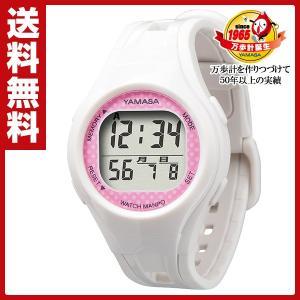 ウォッチ万歩計 腕時計タイプの万歩計 TM-400(W/P)【あすつく】|e-kurashi