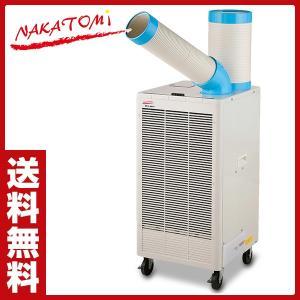 排熱ダクト付 スポットクーラー(自動首振り) 三相200V SPC-407T|e-kurashi