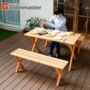 ガーデンテーブル&ベンチ 3点セット ガーデンテーブルセット 木製 ピクニックテーブル アウトドア用 ガーデンベンチ PTS-1205S|e-kurashi