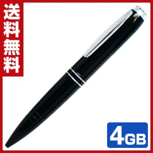 USB ペン型 ボイスレコーダー MQ-94(BK) ペン型ボイスレコーダー 小型 コンパクト 長時間 高音質 MP3 録音機 USB|e-kurashi
