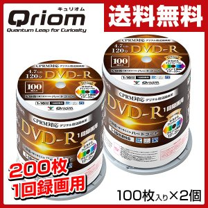 DVD-R 200枚(100枚スピンドル×2個) 16倍速 4.7GB 約120分 デジタル放送録画用 M100SP-Q9605*2 DVD-R 録画【5%OFF除外品】