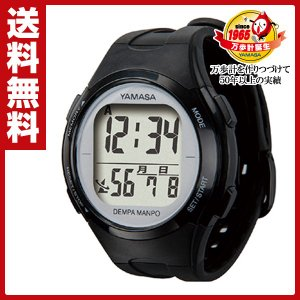ウォッチ万歩計 DEMPA MANPO TM-500(B/S)【あすつく】|e-kurashi