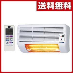 24時間換気対応型 浴室換気乾燥暖房システム (壁面取付タイプ) YZ-811RX|e-kurashi
