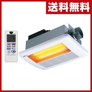 24時間換気対応型 浴室換気乾燥暖房システム(天井取付タイプ) YZ-151RX|e-kurashi