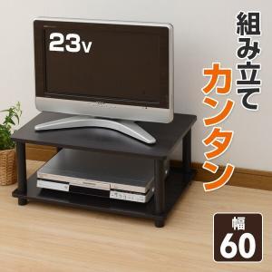 テレビ台(幅60) YWTV6040(DBR/BK) ダークブラウン TV台 TVボード テレビボード テレビラック e-kurashi