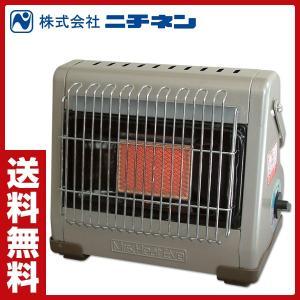カセットボンベ式ガスヒーター ミセスヒートイヴ(屋内専用) ...