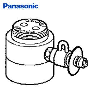食器洗い乾燥機用分岐栓 CB-SKE6【あすつく】