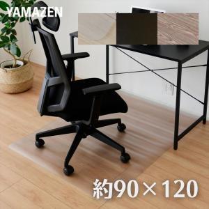 チェアマット 120×90cm 1.5mm厚 CFM-120 クリア/木目調 クリアマット 椅子マット デスクチェアマット キズ防止 フロアマット 保護マット【あすつく】|e-kurashi
