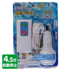 風呂ポンプ 湯ー止ピア EF-10【あすつく】|e-kurashi