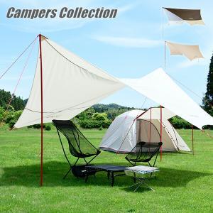 ヘキサゴンタープ(440×425cm) RXG-2UV ヘキサタープ テント キャンプ アウトドア おしゃれ 人気 日よけ サンシェード【あすつく】|e-kurashi