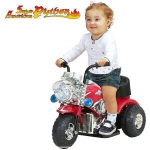 電動バイク 子供用 スーパーアメリカン ニューパイソン(対象年齢3-7歳) V-NP おもちゃ 乗用...