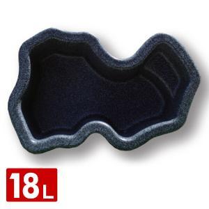 なごみ池 S 18L (庭園埋め込みタイプ) 池 プラ池 ひょうたん池 庭池 成型池 埋め込み【あすつく】|e-kurashi