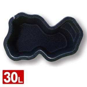 【送料無料】 ゼンスイ  なごみ池 M 30L (庭園埋め込みタイプ)  ●本体サイズ:幅78×奥行...