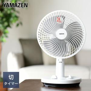 扇風機 卓上扇風機 18cm 切りタイマー付き 風量2段階 YDT-F184 ミニ扇風機 卓上扇 デ...