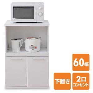 キッチンカウンター Aタイプ 幅60/奥行39/高さ90 SYSK-9060RED(WH) ホワイト 家電ラック キッチンラック キッチンボード キッチン収納 組み合わせの写真