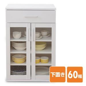 食器棚 ガラスキャビネット 引き出し付き 幅60/高さ90 SYSK-9060DWG(WH) ホワイト 家電収納ラック キッチンラック キッチンボード キッチン収納の写真