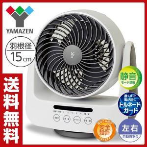 15cm静音左右自動首振りサーキュレータータイマー付 YAR-N152(WH) 扇風機 せんぷうき フロアファン 空気循環機|e-kurashi