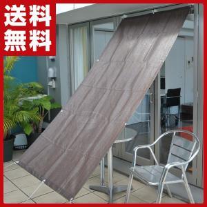 日除けシェードオーニング(1×2m) YRGS-1020(CL) チョコレート サンシェード 日よけ オーニング スクリーン 節電|e-kurashi