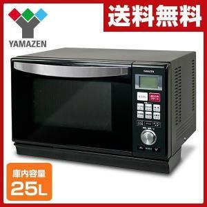オーブンレンジ(25L) フラットタイプ MOR-M25F ブラック 電子オーブンレンジ 電子レンジ オーブン レンジ|e-kurashi