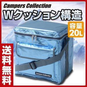 ブルーアルミプロテクトクールバッグ(20L) BPC-20L クーラーバッグ ランチバック アウトドア キャンプ バーベキュー 保冷バッグ|e-kurashi
