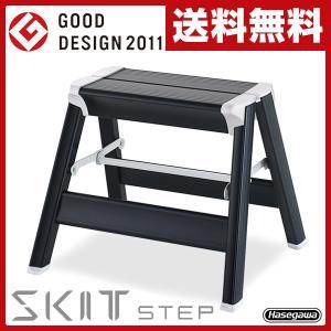 スキットステップ(SKITSTEP) 踏台 SK2.0-03BK e-kurashi
