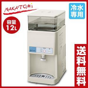ウォータークーラー 12L (冷水専用)(タンクトップ形) ...
