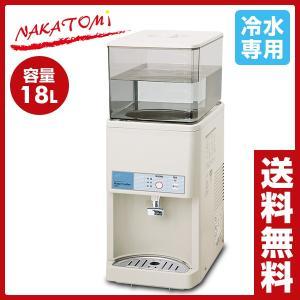 ウォータークーラー 18L (冷水専用)(タンクトップ形) NWF-18T2|e-kurashi