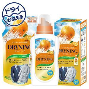 ドライニング 液体タイプ 500ml+詰め替え用 450ml|e-kurashi