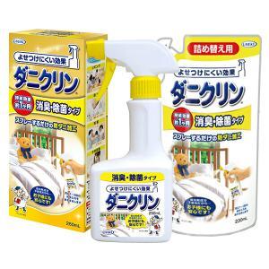 ダニクリン 消臭除菌タイプ 250ml+詰め替え用 230ml