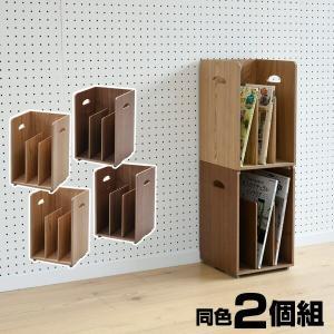 木製 ブックスタンド 2個組 完成品 TBS-23 2個セット 同色2個組 本棚 本立て 本 収納 スリム マガジンラック ブックシェルフ マガジンスタンドの写真