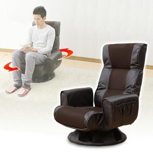 座椅子 回転 肘付き メッシュ 肘掛け コンパクト おしゃれ 折りたたみ 山善 リクライニング 座いす 座イス 1人掛けソファー 敬老の日 WHS-70H(DBR)【あすつく】|e-kurashi