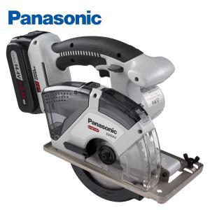 【送料無料】 パナソニック(Panasonic)  充電14.4Vデュアルパワーカッター(LS電池セ...