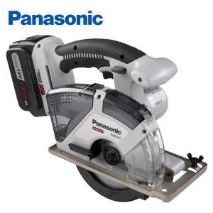 【送料無料】 パナソニック(Panasonic)  充電18Vデュアルパワーカッター  EZ45A2...