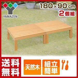 天然木ウッドデッキ(90×90cm)2個組 KLW-90902(LBR) ライトブラウン ガーデンデッキ ガーデニング 庭先 縁台 テラス|e-kurashi