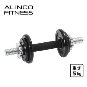 ダンベルセット 5kg EXG405 ダンベル ウェイトトレーニング 筋トレ 5キロ【あすつく】 e-kurashi