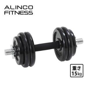ダンベルセット 15kg EXG415 ダンベル ウェイトトレーニング 筋トレ 15キロ|e-kurashi
